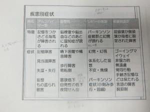 DSCF0155