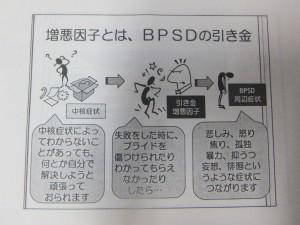 DSCF0158